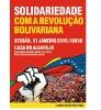Solidariedade com a Revolução Bolivariana - Lisboa_1